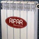 Батареи отопления Рифар