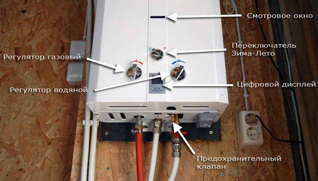 газовая колонка vector инструкция к эксплуатации скачать
